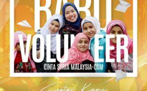 Pendaftaran Sukarelawan Baru